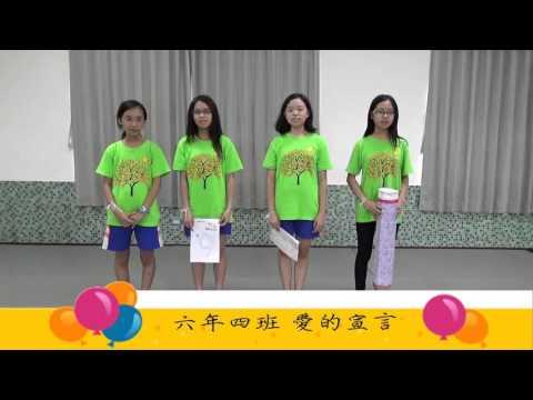 桃園市中壢區新明國小-104學年度「愛師大聲公」