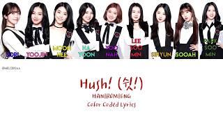 [HAN ROM ENG] MIXNINE MY 9M - Hush! (쉿!) Lyrics