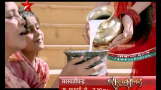 Exclusive promo of Kumud, a loving and caring girl on Saraswatichandra