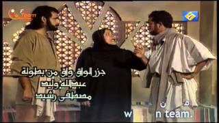 getlinkyoutube.com-مقدمة المسلسل البحريني حسن و نور السنا