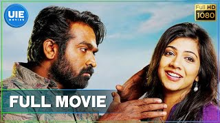 Kadhalum Kadandhu Pogum Tamil Full Movie