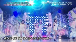 getlinkyoutube.com-[HD] Rainbow - A (Japanese Ver.)