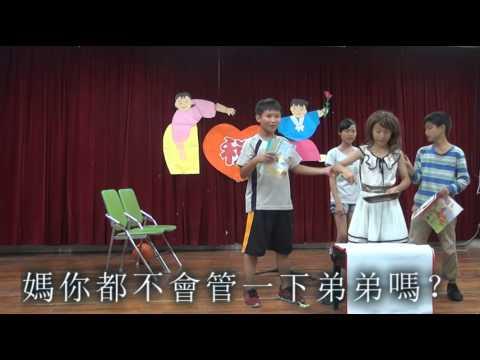 「青春稅月 Show自己」創意競賽活動01