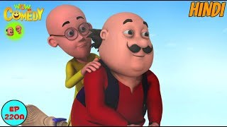 Jadoogarni Ka Jhadu - Motu Patlu in Hindi - 3D Animated cartoon series for kids - As on Nick