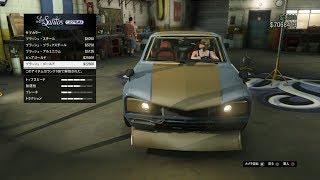 getlinkyoutube.com-【GTA5 実況】 新車・ウォーレナーをかっこよく改造してみよう! - グランドセフトオートオンライン・アンチヒップスター アップデート(I'm not a Hipster)
