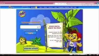 getlinkyoutube.com-מיקמקוד לשיער שרית סגול (זה באמת עובד!!!!!!)