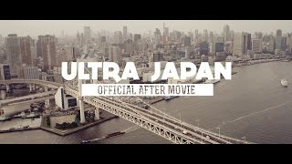 getlinkyoutube.com-RELIVE ULTRA JAPAN 2014 (Official Aftermovie)