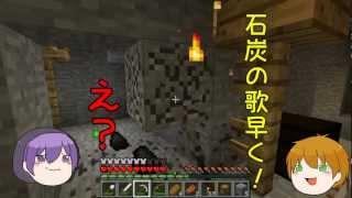 getlinkyoutube.com-【Minecraft】マインクラフターの日常!part23【コラボ実況】
