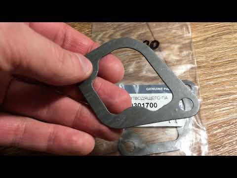 Прокладка отводящего патрубка (термостата) 21100130301700