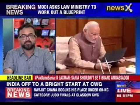 Modi asks law ministery to work out a blueprint