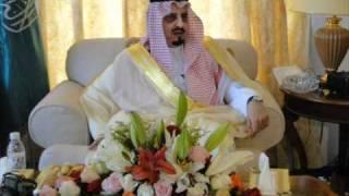 getlinkyoutube.com-قصيدة فلاح القرقاح في صاحب السمو الملكي الامير فيصل بن خالد بن عبدالعزيز ال سعود