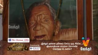 Moondravathu Kan [Epi-457] |