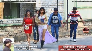 Jise Dekh Mera Dil Dharka   Nagpuri College Wali Ladki   HD Nagpuri Song 2017