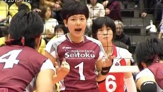 getlinkyoutube.com-Volleyball 下北沢成徳 × 佐賀北 1st 春高バレー2013-105