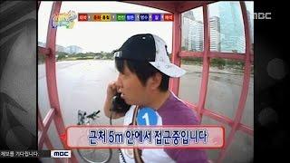 getlinkyoutube.com-[무한 레전드] 무한도전 추격전 레전드 하이라이트
