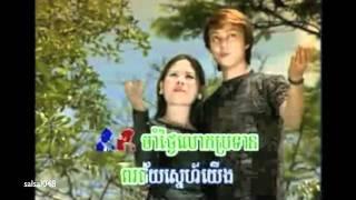 ពរជ័យស្នេហ៍យើង-Por Chey Sneah Yerng ( Nop bayarith & Pov Panha pich )