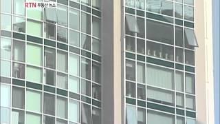getlinkyoutube.com-주상복합 찬밥?...값싼 역세권 소형은 인기