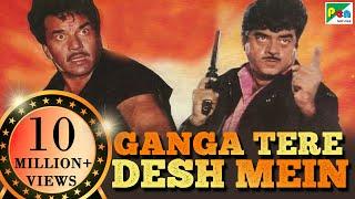 getlinkyoutube.com-Ganga Tere Desh Mein | Full Movie | Dharmendra, Jayapradha | HD 1080p
