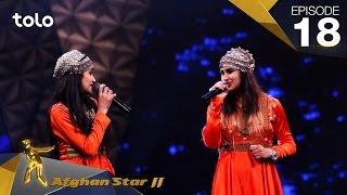 getlinkyoutube.com-Afghan Star S11 - Episode 18 - Top 8 Elimination / فصل یازدهم ستاره افغان - اعلان نتایج 8 بهترین
