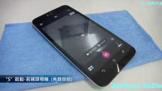 getlinkyoutube.com-ASUS ZenFone Selfie - ZenMotion 手勢操作
