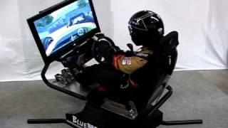 getlinkyoutube.com-BlueTiger Video 1: Evolution of Motion Simulators