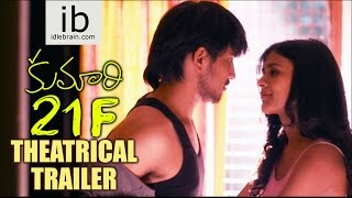 getlinkyoutube.com-Kumari 21F   Theatrical Trailer - idlebrain.com