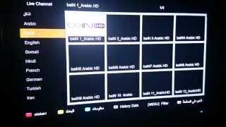 getlinkyoutube.com-0532958404 الأن رسيفر IPTV فاتح جميع قنوات شوتايم osn بين سبورت اوربت ART  مع باقة MBC HD