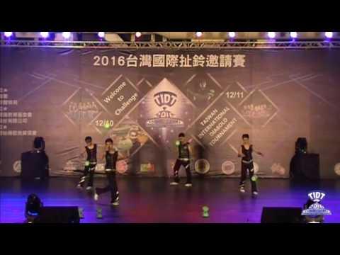 團體舞台賽 13-15歲及以下中級組 從鈴開始