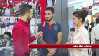 عيدكم ويانه احلى مع احمد الخفاجي - عيد الفطر / حلقة 2