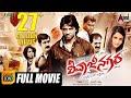 Shivajinagara | Kannada New Movies Full HD | Duniya Vijay, Parul Yadav