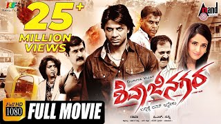 getlinkyoutube.com-Shivajinagara | Kannada New Movies Full HD | Duniya Vijay, Parul Yadav