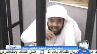 getlinkyoutube.com-غرم بالسجن وعصب على الكنترول: مافي قلوبكم رحمة؟!