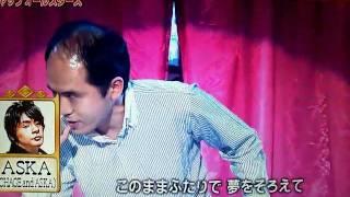 getlinkyoutube.com-トレンディエンジェル斉藤@SAY YES ハイ~