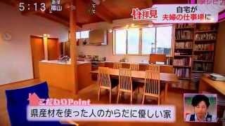getlinkyoutube.com-2014年4月2日 広島TV放送『旬感テレビ派』取材    フロールドアロマ サロン