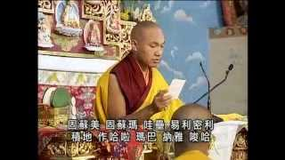 getlinkyoutube.com-十七世大寶法王噶瑪巴領僧眾唱誦大悲咒The Great Compassion Mantra by HH Karmapa