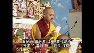 十七世大寶法王噶瑪巴領僧眾唱誦大悲咒The Great Compassion Mantra by HH Karmapa