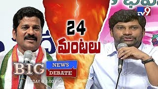 Big News Big Debate || 24 Hours Power supply to farmers || Cong Vs TRS - Rajinikanth TV9