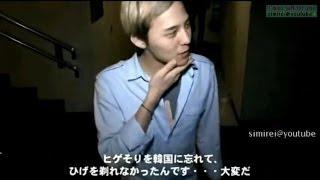 getlinkyoutube.com-G-Dragon - Cute Collection (2)