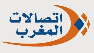 getlinkyoutube.com-الحلقة 2  كيفية الحصول على الانترنت مجانا في اتصالات المغرب