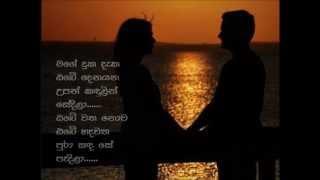 getlinkyoutube.com-Sadakalika nowu loke - Sunil Edirisinghe