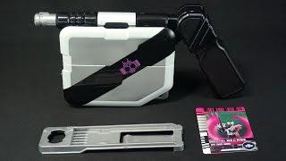 getlinkyoutube.com-韓国版 仮面ライダー ディケイド DXライドブッカー 未開封品 Kamen Rider Decade DX Ridebooker Korea version