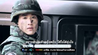 getlinkyoutube.com-กอดหน่อยได้ไหม - พลพล [Official MV]