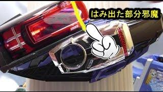 getlinkyoutube.com-試してQ シフトトライドロン・マッハドライバーでの音声 仮面ライダードライブ shift tridoron mach driver sound