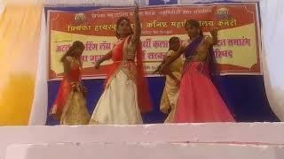 Dolida Dance performance Priyanka Highschool kaneri