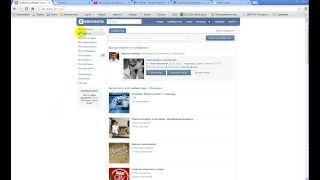 getlinkyoutube.com-Как разместить рекламу Вконтакте