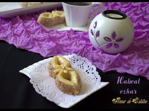 halwat ezhar, gateau algerien amour de cuisine