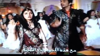 getlinkyoutube.com-اغاني ورقص من مسلسل الزواج قسمة ونصيب