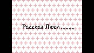 getlinkyoutube.com-История про Нацу и Люси/Мысли Люси