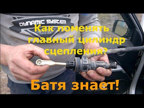 Как поменять главный цилиндр сцепления Jeep Liberty (Patriot) MK74