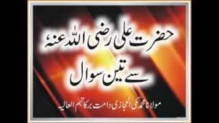 getlinkyoutube.com-Maulana Muhammad Makki Al Hijazi - Hazrat Ali (Radiallaho Anho) Say 3 Swal